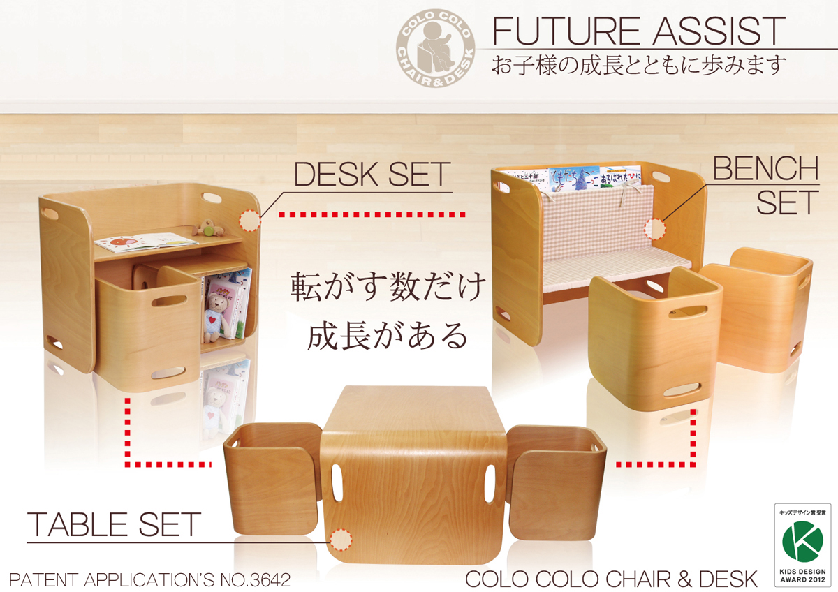 Baby Chair Desk And For Children ColoColo amp